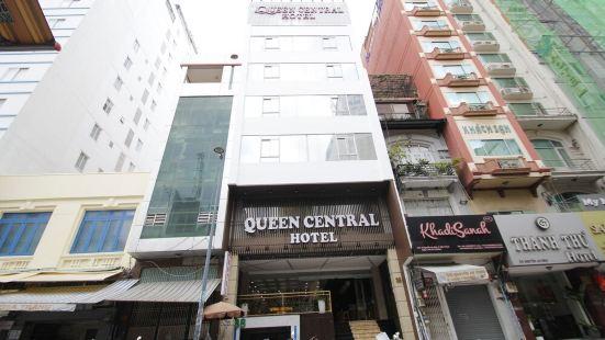 皇后中央酒店