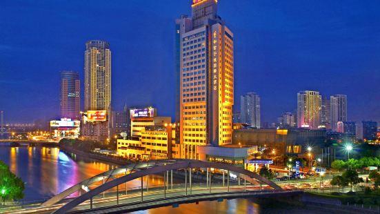 中信寧波國際大飯店