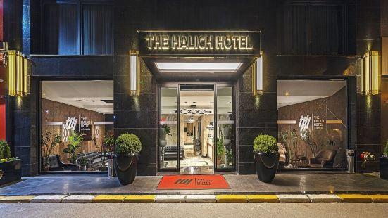 The Halich Hotel Istanbul Karakoy