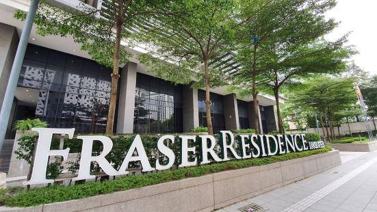 MU Fraser Residence KLCC