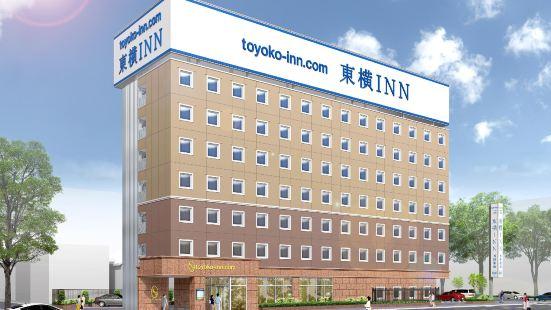 調布京王線布田站東橫 INN 酒店