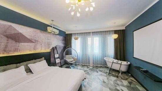 Sweet Theme Hotel (Xi'an Xilv International)