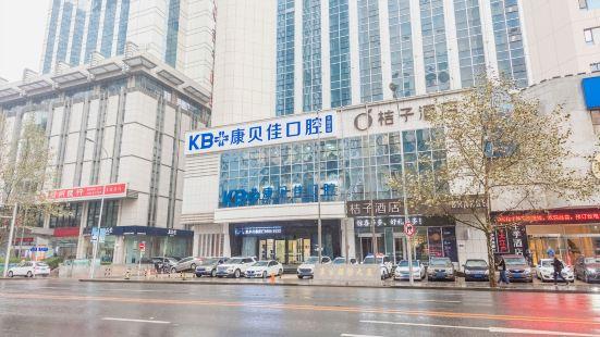 桔子酒店(大連中山廣場人民路店)