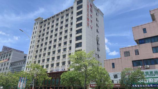 蘭麗百合酒店(陽江陽東汽車站店)
