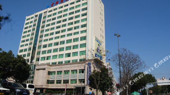 雲海賓館(寧波火車站店)
