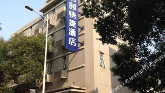 百時快捷酒店(南昌船山路店)