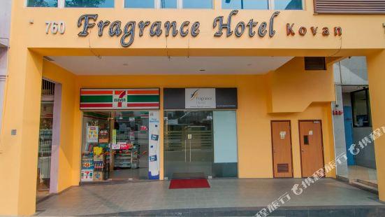 Fragrance Hotel - Kovan (Staycation Approved)