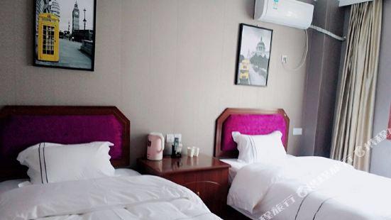 훙쥔차오 호텔