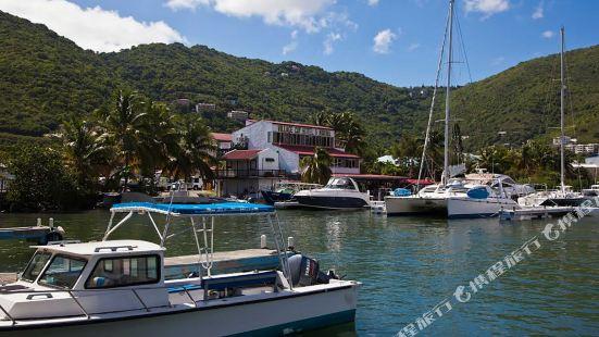 村礁酒店及碼頭