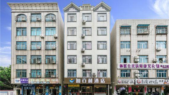 平潭加百利酒店