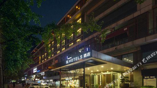 H酒店(重慶交通大學輕軌站店)