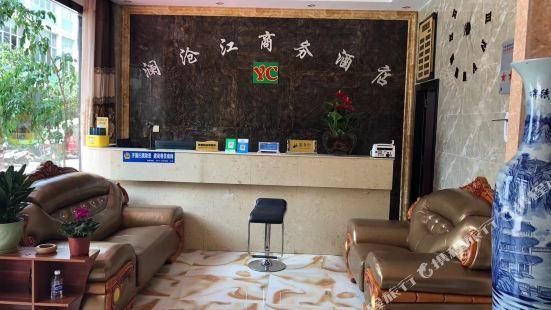 Lancangjiang Business Hotel