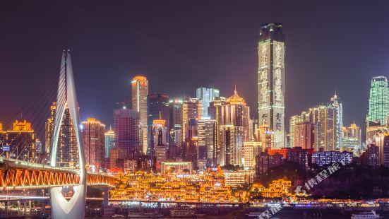 重慶FX·色彩藝術酒店
