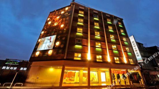 新北新店新加州景觀旅館