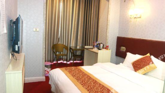 湄潭皇家賓館