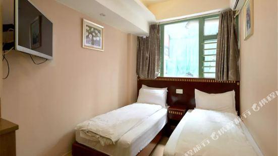 香港旺角名都酒店(家庭旅館)