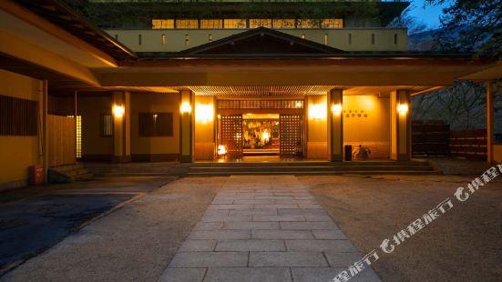 武藏野貝卡日式旅館