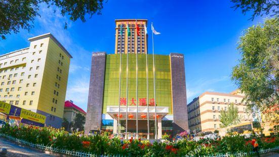 烏魯木齊海大酒店