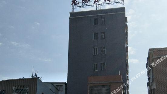 潮州龍騰公寓