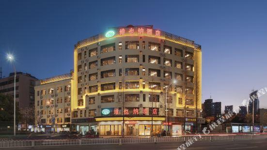 Vienna Hotels Group