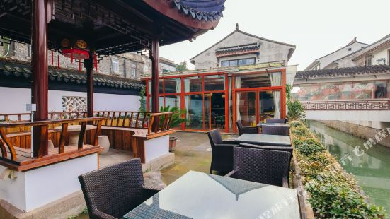 Dashe Junhui Boutique Hotel