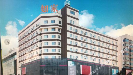 Home Inn·Neo (Shenyang Zhongjie Metro Station Zhongxing Xinyicheng)