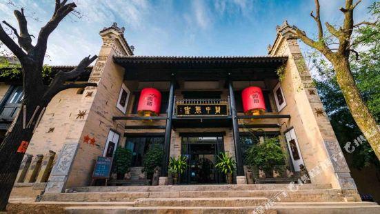 Guanzhong Yuansu Hotel (Liquan Yuanjia Village)