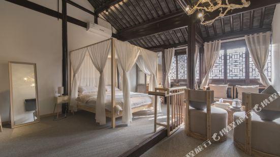Hua Mansion