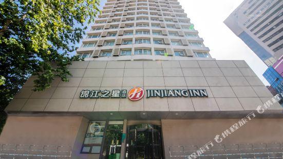 Jinjiang Inn Select (Qingdao Henan Road Railway Station)