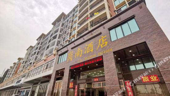 陽江崗南酒店