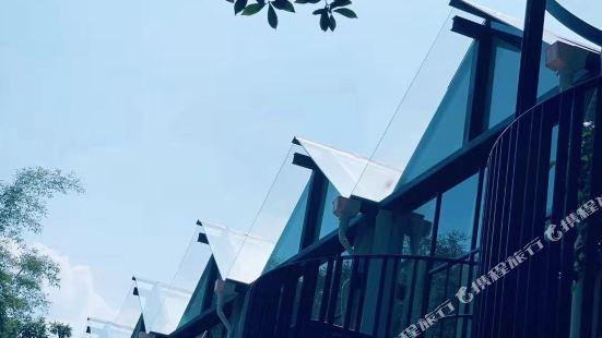 慶元菇語度假精品酒店