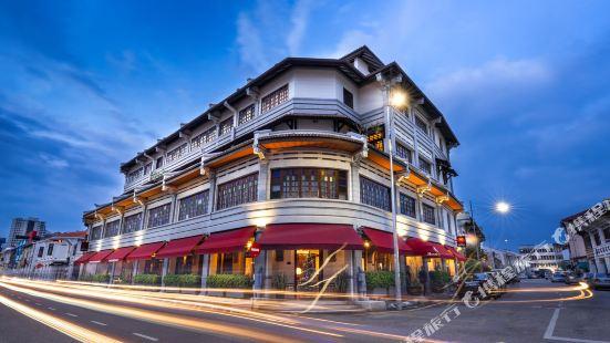 檳城瓊崖海棠精品酒店