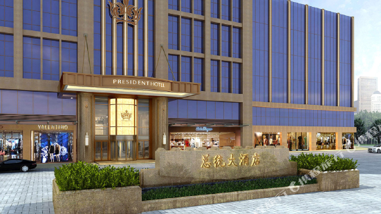 President Hotel (Guangzhou Changlong)