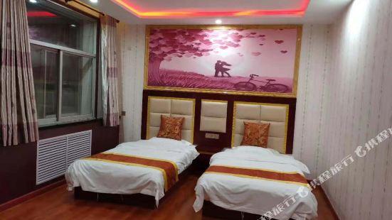 綏德雙蝶戀主題酒店