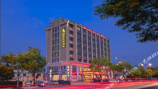 杭州海皇世家酒店