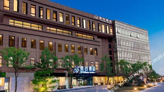 Xianggu Hotel