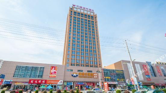 文峯城市酒店(如皋長江鎮店)