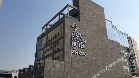 ACC設計飯店