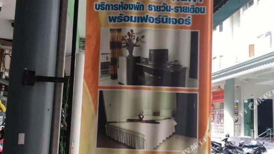 Cherry Guesthouse Pattaya