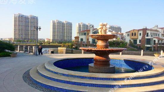 Jiatianxia Family Apartment