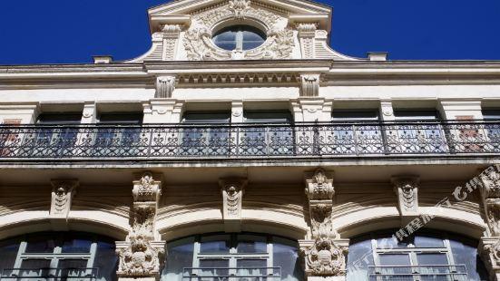 聖艾蒂安城市閣樓公寓式酒店