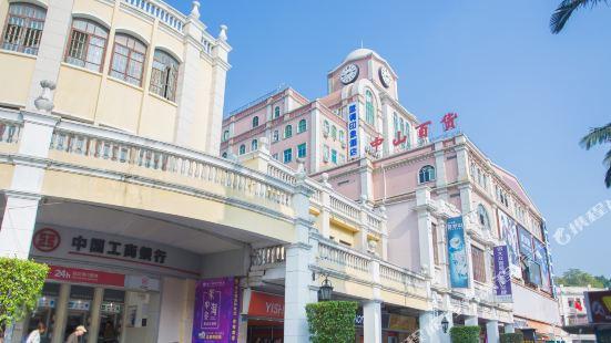 中山藍調印象酒店