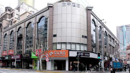 Ji Hotel (Shanghai People's Square, Fuzhou Road)