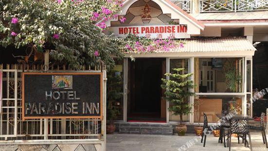 波哈拉天堂旅館酒店