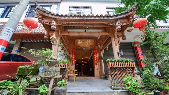 Hongguan Hostel