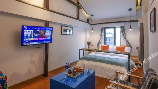 Derenxiang Suye Inn