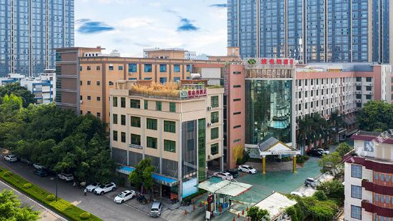 Vienna HotelVienna Hotel(Guangzhou Hanxi Changlong Park Branch)