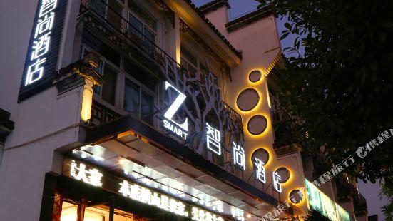 Huangshan Kairun Garden Hotel