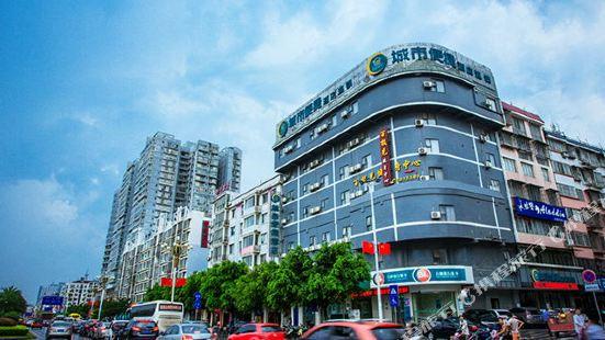 城市便捷酒店(桂林火車北站店)