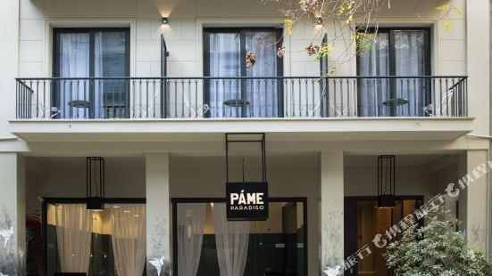帕梅樂園酒店